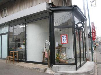 DSCN9689.JPG